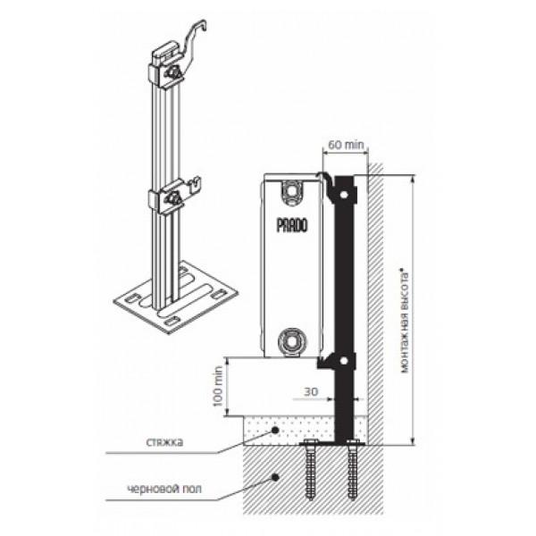 """Напольное крепление для радиаторов """"PRADO"""" KH49"""